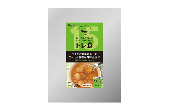 チキンと野菜のスープ アレンジ自在な薄味仕立て