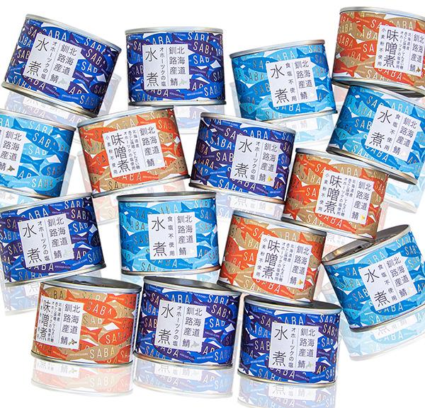 北海道産 鯖缶