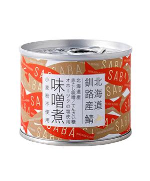 北海道産 鯖味噌煮