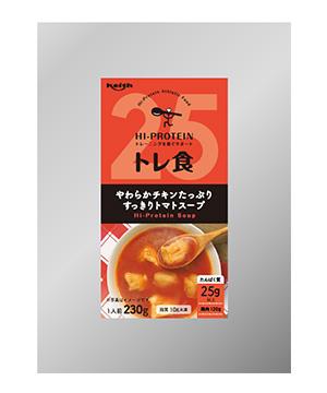 やわらかチキンたっぷりすっきりトマトスープ