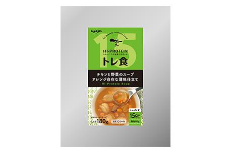 チキンと野菜のスープ